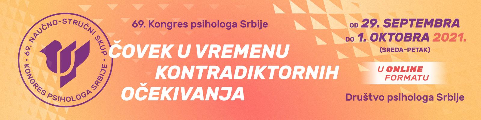 Dobrodošli na sajt Društva psihologa Srbije